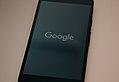 Google Logo - Nexus 5X Android Smartphone (41360360984).jpg