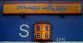 Gouthami Express name board in Telugu.jpg