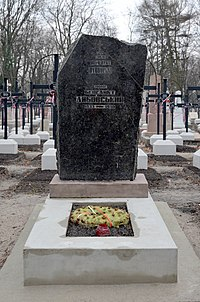 Grave of Benedykt Dybowski (01).jpg