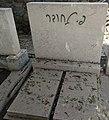 Grave of Fischel Lachover.jpg