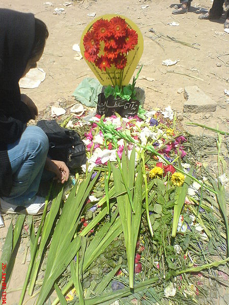 Grave site of Neda Agha-Soltan, shot by Baseeji paramilitia in Tehran during the 2009 protests to the presidential election results.