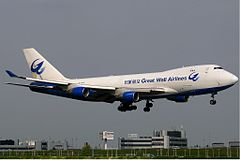 Great Wall Airlines