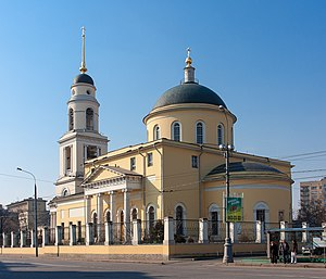 Greater Church of the Ascension - Moscow, Russia - panoramio.jpg