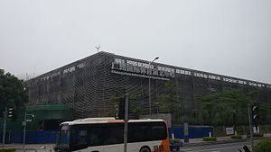 Guangzhou International Sports Arena - Image: Guangzhou International Sports Arena (NE)