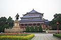 Guangzhou Zhongshan Jinian Tang 2012.11.16 16-46-15.jpg