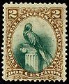 Guatemala 1881 Sc22.jpg