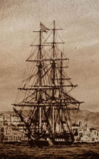 USS Guerriere (1814) - Guerriere