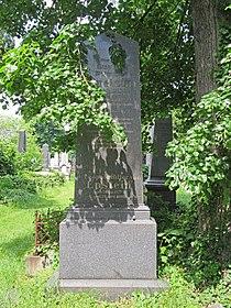 Gustav von Epstein grave, Vienna, 2016.jpg