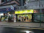 HKTV Mall Store Far View.jpg