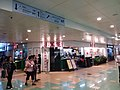 HK 上環 Sheung Wan 信德中心 Shun Tak Centre mall morning August 2019 SSG 56.jpg