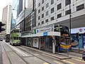 HK 中環 Central 德輔道中 Des Voeux Road Central August 2020 SS2 01.jpg