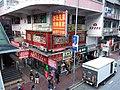 HK 灣仔 Wan Chai Footbridge view 柯布連道 O'Brien Road December 2018 02.jpg