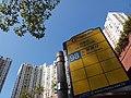 HK ALC 鴨脷洲 Ap Lei Chau 利東邨道 Lei Tung Estate Road Lei Tung Estate 巴士總站 Bus Terminus December 2019 SSG 08.jpg