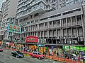 HK Bus 10 tour view 480 King's Road KT 07 昌明洋樓 King's Towers North Point Choi Fook Royal Banquet Mar-2013.JPG