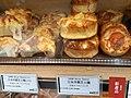 HK CWB 銅鑼灣 Causeway Bay 東角中心 East Point Centre 祟光百貨 Sogo Dept store B2 shop 日式麵包店 東店 Bonq Bakery food bread July 2020 SS2 01.jpg