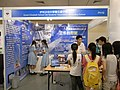 HK CWB 香港中央圖書館 HKCL 聯校科學展覽 Joint School Science Exhibition 伊利沙伯中學舊生會中學 Queen Elizabeth School Old Students' Association Secondary School QESOSASS.JPG
