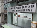 HK Central 吉士笠街 Gutzlaff Street URA 市建局 Urban Renewal Authority 聖雅各福群會 St James' Settlement.jpg