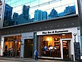 HK Central 71-73 Wyndham Street Winsome House sidewalk shops Nov-2012.JPG