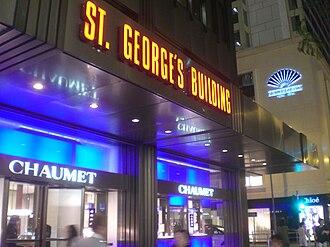 Cushman & Wakefield - Image: HK Central Night St George's Building Mandarin Oriental Hotel