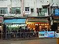 HK Kwun Tong Hip Wo Street 李華明 banner sidewalk shops rainy day.JPG