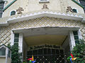 HK Pokfulam Road St Anthony's Church Gate n door a.jpg