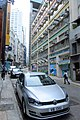 HK SW 上環新街 Sheung Wan New Street 聖公會聖馬太小學 SKH Saint Matthew's Primary School April 2018 IX2.jpg