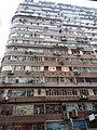 HK SW 上環 Sheung Wan 巴士 619 Bus tour view January 2020 SSG 13 香港島.jpg
