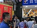 HK SW 119 Queen's Road West Kiu Fat Building Parkn Shop Grand Open photographer Aug-2012.JPG