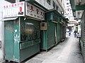 HK Sheung Wan 永樂街 Wing Lok Street 文華里 Man Wa Lane Apr-2010.jpg