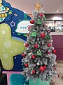 HK TKL 調景嶺 Tiu Keng Leng 都會駅 MetroTown mall Xmas tree n decor Dec 2018 SSG 06.jpg