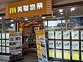 HK TKO 坑口 Hang Hau East Point City The Lane shop Midland Realty agent October 2020 SS2.jpg