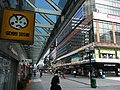 HK TST East Science Museum Path Genki Sushi shop sign Bar Street Sept-2012.JPG