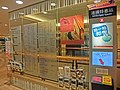 HK TST Harbour City mall night MTR Fare Saver Apr-2013.JPG