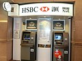HK TST Harbour City office 英國保誠保險大樓 Prudential Tower night HSBC ETC ATM machine Apr-2013.JPG