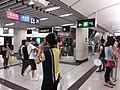 HK WCH 黃竹坑Wong Chuk Hang MTR 海洋公園站 Ocean Park Station August 2018 SSG 03.jpg