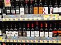 HK WC 灣仔 Wan Chai 軒尼詩道 308 Hennessy Road 集成中心 C C Wu Building basement ParknShop Supermarket goods bottled wines September 2020 SS2 17.jpg