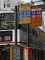 HK Wan Chai 灣仔 皇后大道東 Queen's Road East 聯發街 Lun Fat Street bus stop 6 10 15 66 109 113 signs.jpg