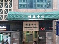 HK tram 21 tour view SKW 筲箕灣道 Shau Kei Wan Road February 2020 SS2 29.jpg