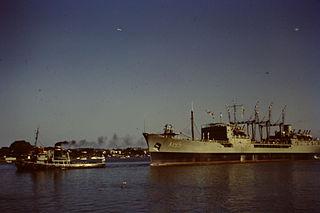 HMAS <i>Supply</i> (AO 195)