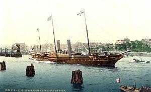 HMY Osborne (1870) - Image: HMY Osborne ca 1895