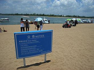 Bo'ao - Jade Belt Beach (玉带滩)
