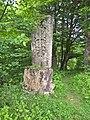 Haghartsin Monastery D A (16).jpg