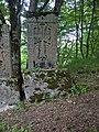 Haghartsin Monastery D A (19).jpg
