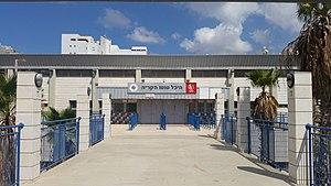 HaKiriya Arena - The main entrance