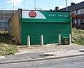 Hall Lane Post Office - geograph.org.uk - 744293.jpg