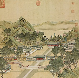 Old Summer Palace - Forty Scenes of the Yuanmingyuan
