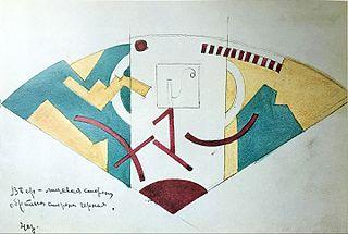 Hand Fan, Design for Verbovka