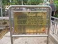 Hanoi Citadel 0341.JPG