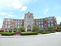 Harkins Hall, Providence College, Providence RI.jpg