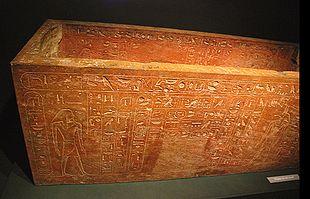 قائمة ملوك مصر (عصر الدولة الحديثة) الاسرة 18 310px-Hatshepsut%27s_sarcophagus_for_Thutmose_I